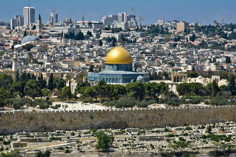 Har Habayit, Jerusalem