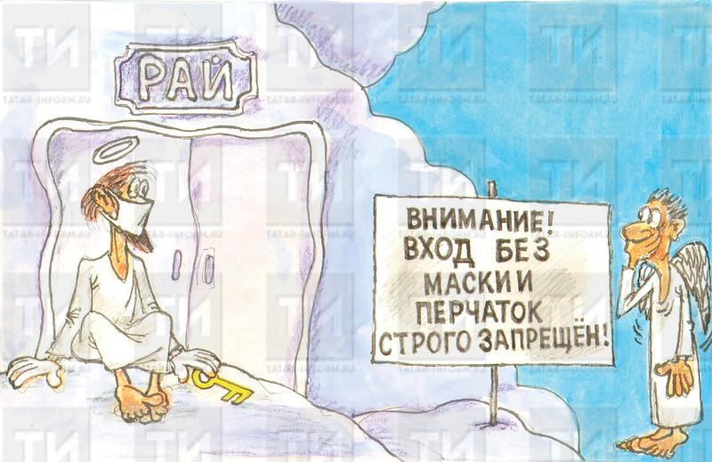 автор: Александр Космылин