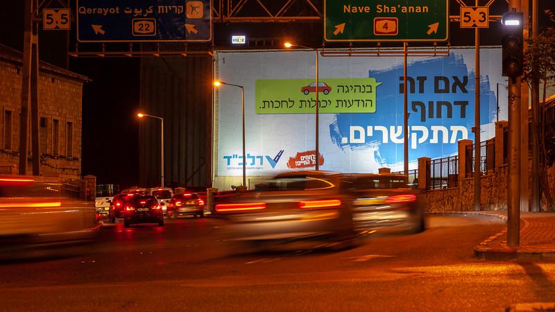 11-04-18 Huge RALBAD Haifa Big (5 of 106).jpg