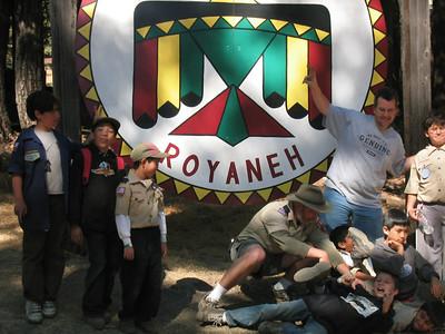 webelos camp 2008