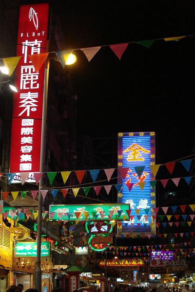 Hong Kong Night Lights 3.jpg