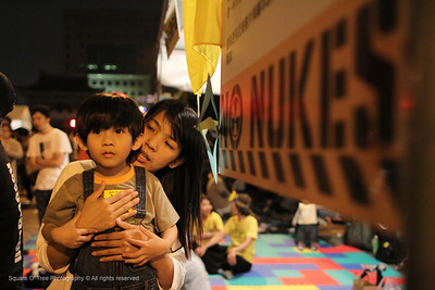 No Nukes  反核遊行 2013
