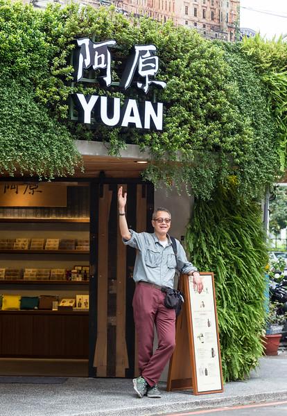 People_Taiwan005.jpg