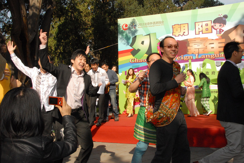 [20111015] Beijing Foreign Language Festival (85).JPG