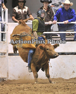11MFR Junior Bull Riding