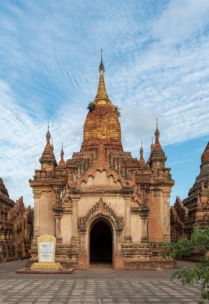 Sinmyarshin Temple, Bagan