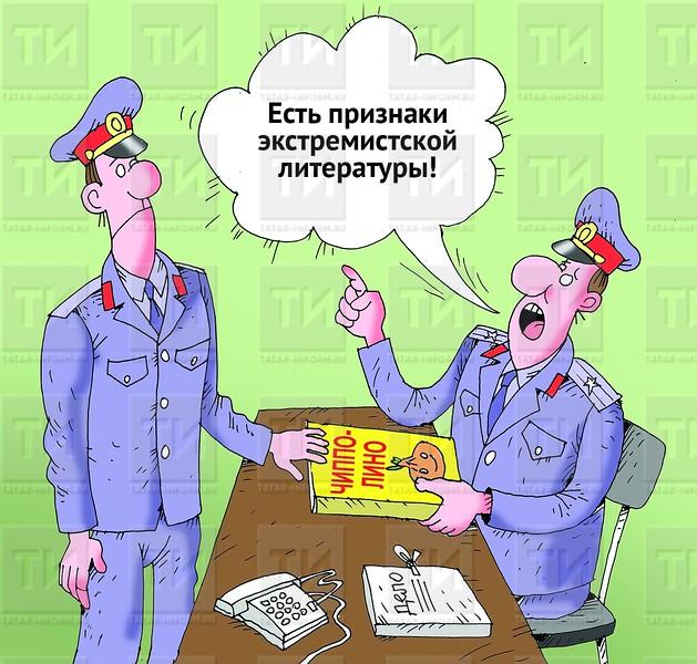 автор: автор: Ринат Абзалов