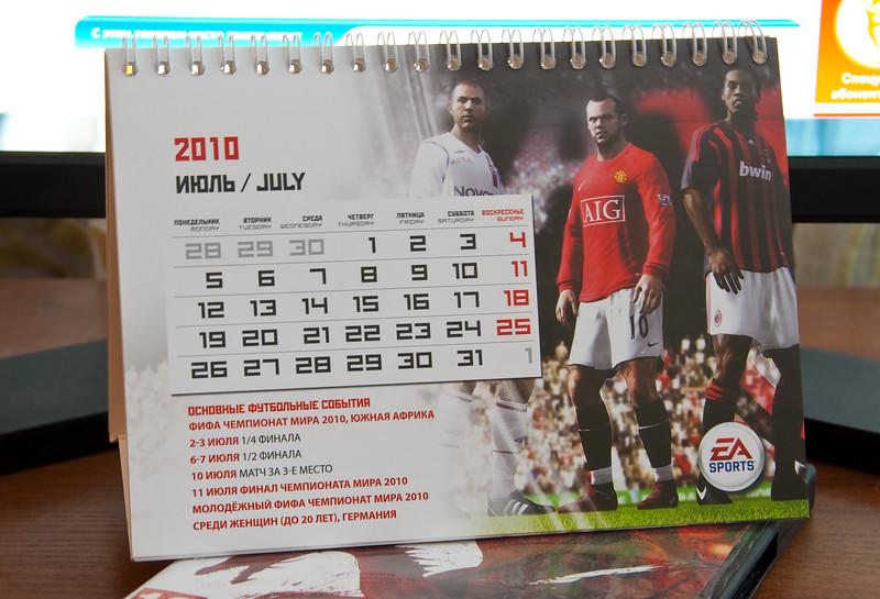 FIFA 10 calendar