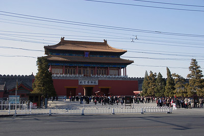 Beijing, China - April 2009