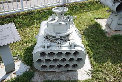 KL-101 launcher PK-16