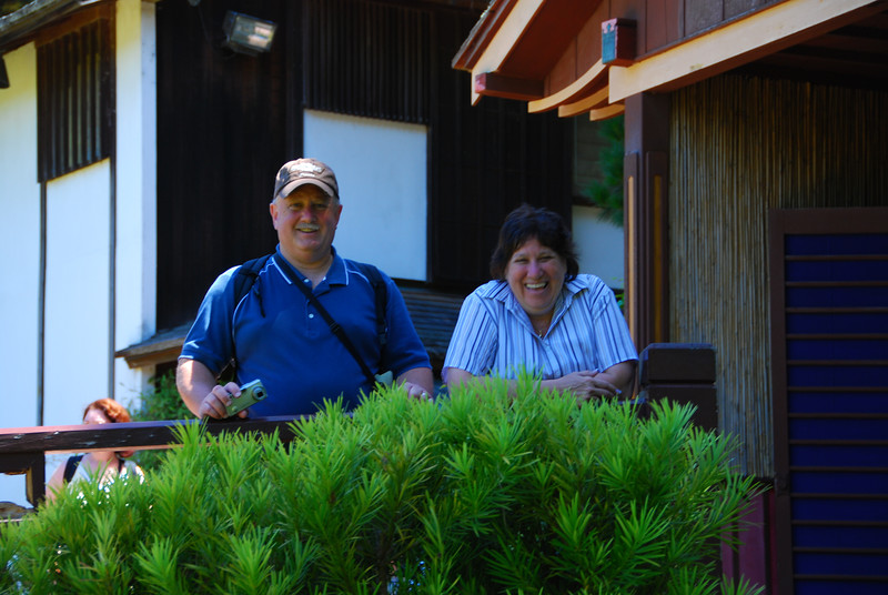 Ted and Margo at the Tea Garden.