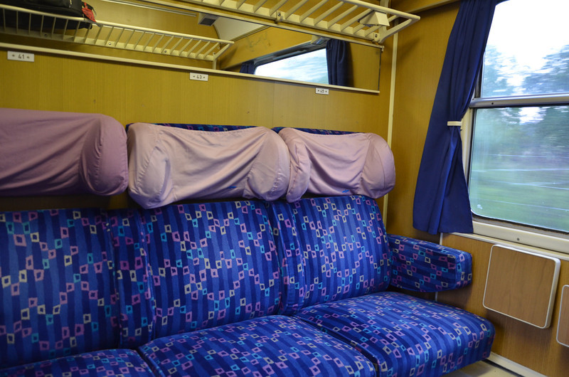 DSC_0757-first-class-seats.JPG