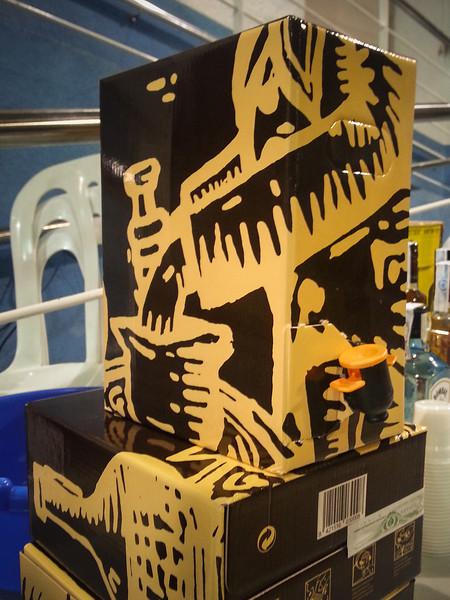 ratafia box_.jpg