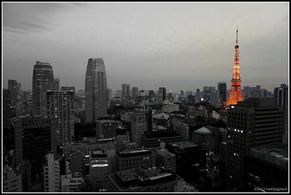 Tokyo Melange 2013