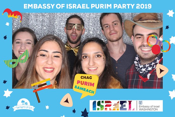 Embassy of Israel party