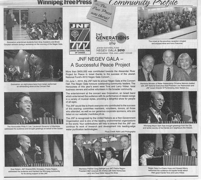 Winnipeg Free Press July 2010 Community Profile JNF Negev Gala.jpg