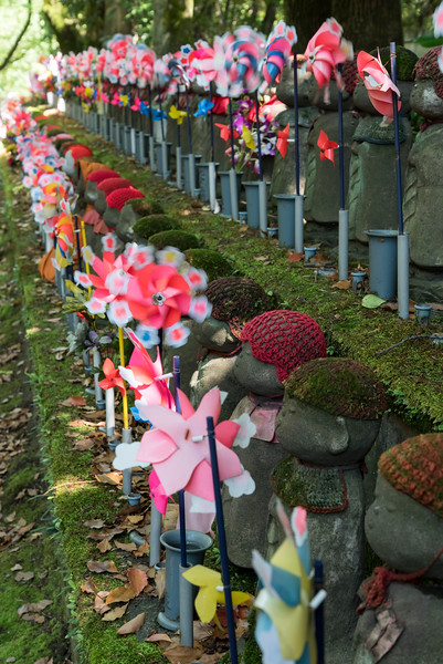 Unborn Children Garden, Zojoji Temple