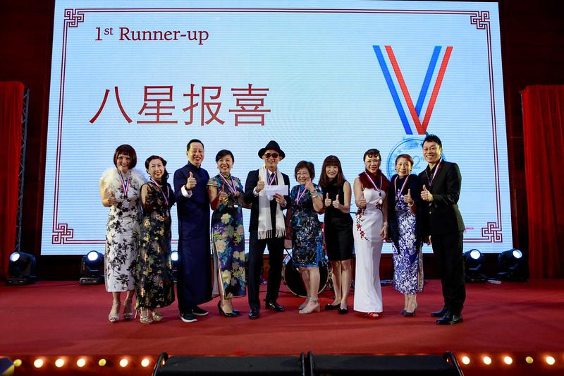 AIA-Achievers-Centennial-Shanghai-Bash-2019-Day-2--544-.jpg
