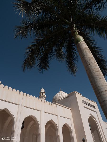 P1099469Dhofat-Sultan Qaboos Mosque-Salalah.jpg