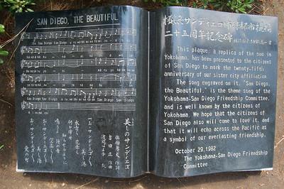 Japanese Gardens in Balboa Park 2008