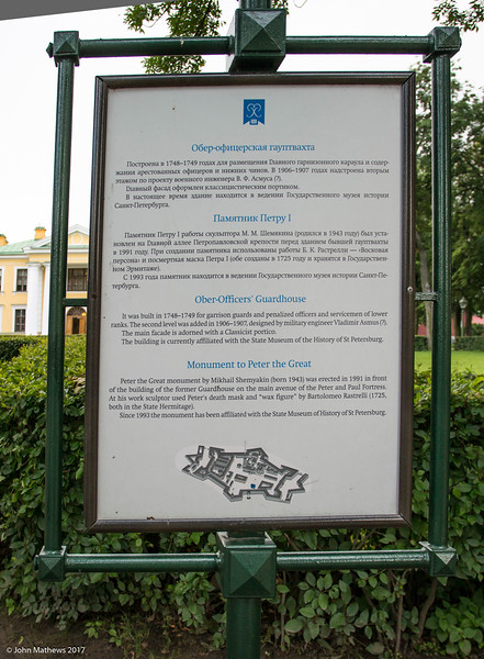 20160714 Peter the Great monument - St Petersburg 377 a NET.jpg