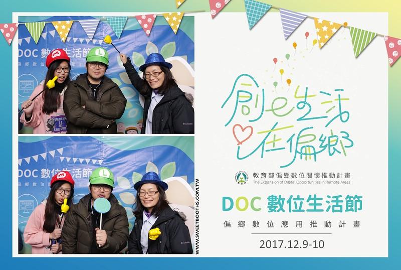 2017-12-9-60336.jpg