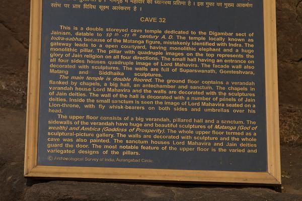 Ellora Caves  वेरूळ