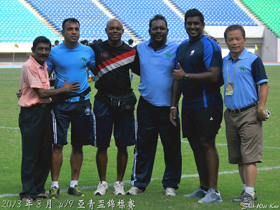 2013年U19亞洲青年15人制橄欖球錦標賽第二級(ARFU U19 Division2-15s)