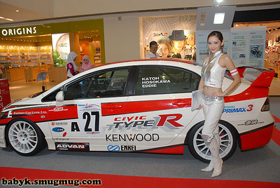 Honda Civic Roadshow @ Queensbay Mall