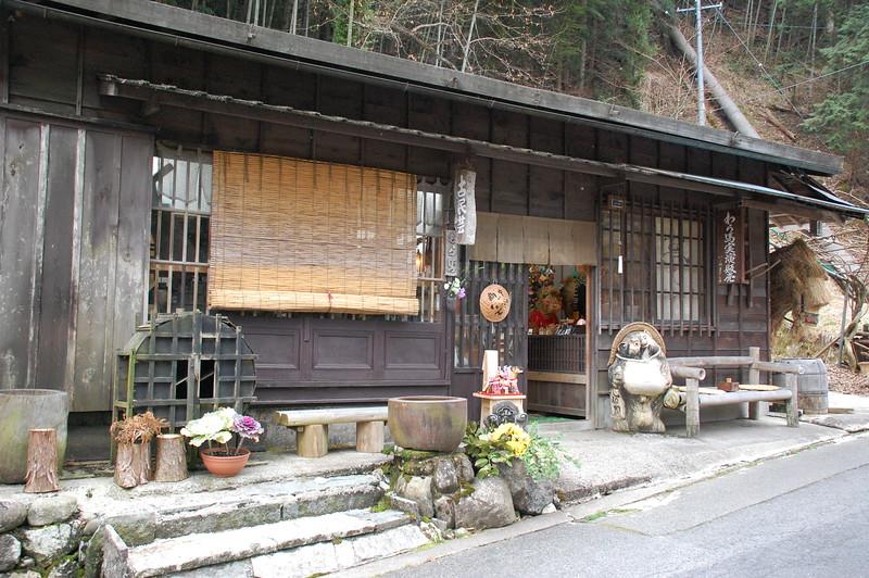 22-Japan07_0988.JPG