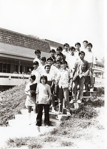 1973 - PENUNTUT SABAH & SARAWAK - MRSM SEREMBAN