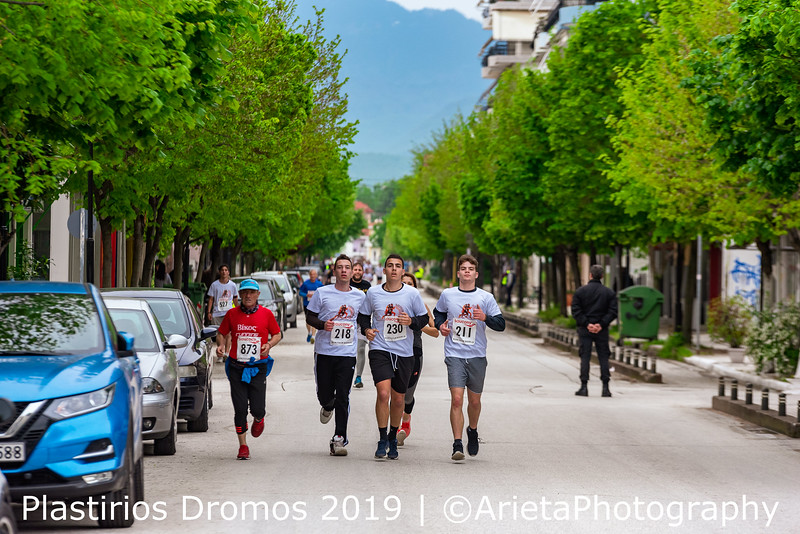 Dromeis-5km (156).jpg