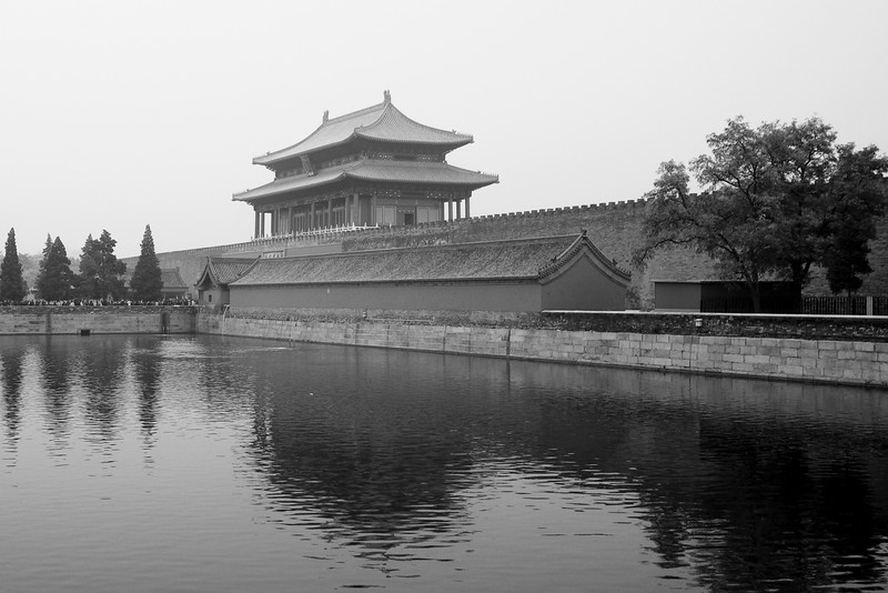 Forbidden Palace Grounds