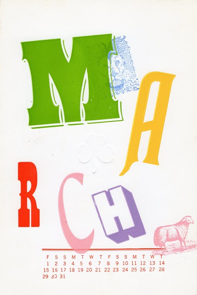 March, 1991, No Name Press