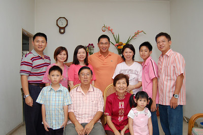 PIL CNY 20080207