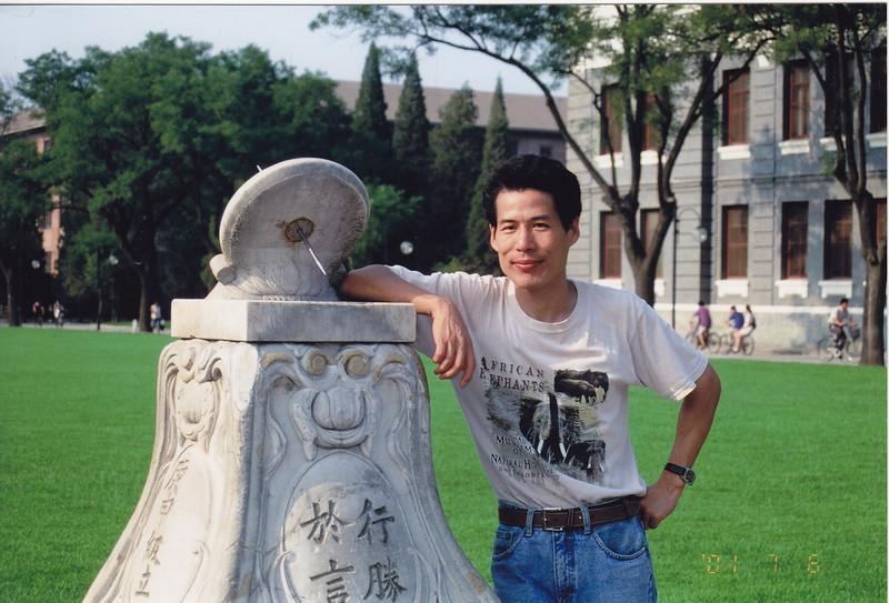in Beijing.JPG