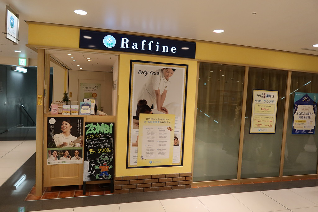 Rafine massage