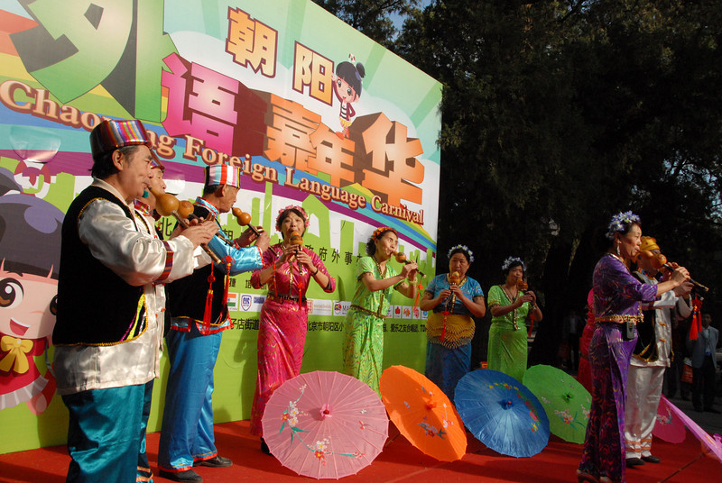 [20111015] Beijing Foreign Language Festival (130).JPG