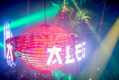 2016-05-29 NYC - Alegria Asia @ Webster Hall
