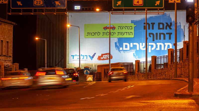 11-04-18 Huge RALBAD Haifa Big (31 of 106).jpg