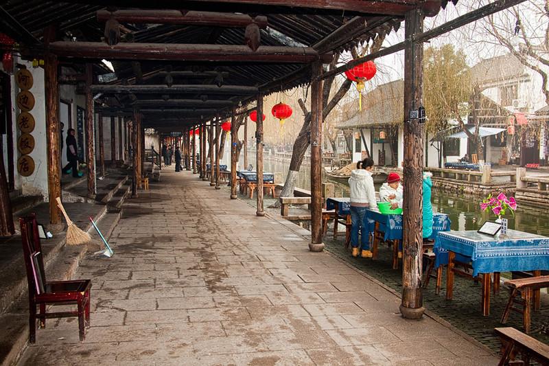ZhouZhuang Jan 31 2010-6249.jpg