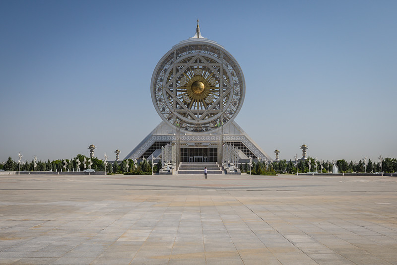 Alem Cultural and Entertainment Center Ashgabat Turkmenistan