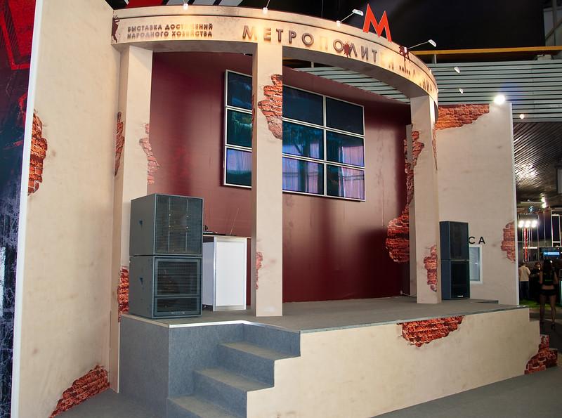 Metro 2033 booth at Igromir 2009