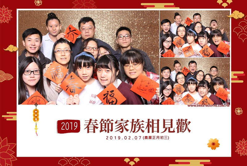 2019-2-7-51293.jpg