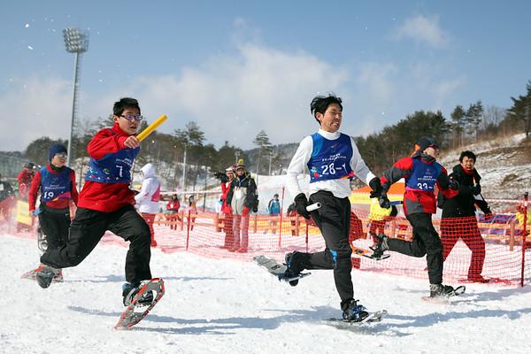 World Winter Special Olympics Games 2013 South Korea