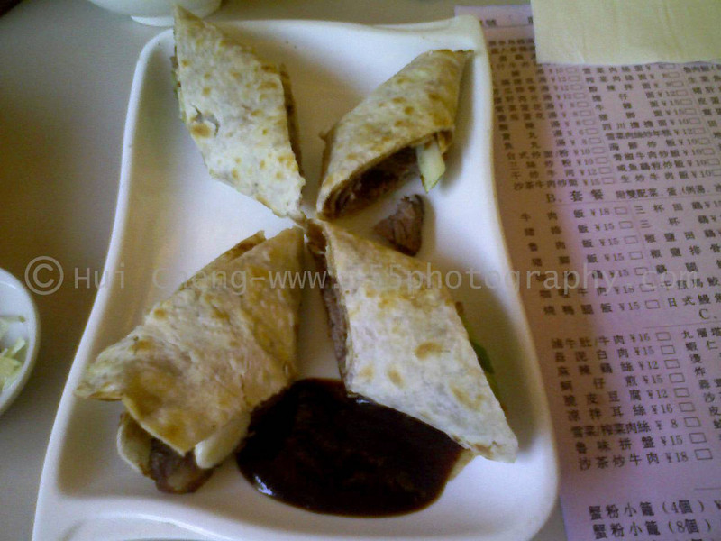 Low-res phone camera pic: beef with Chinese pancakes