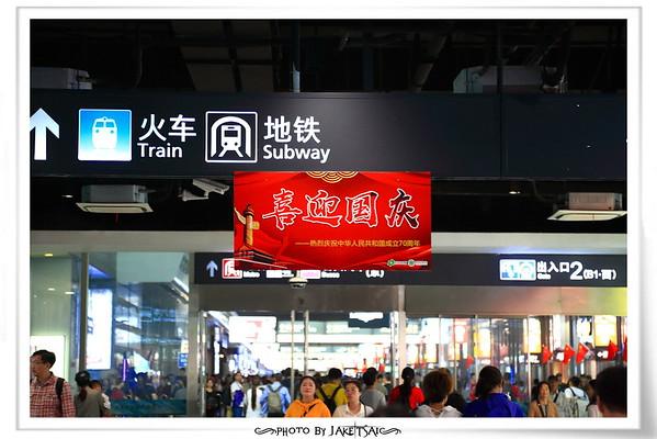 20191010 杭州