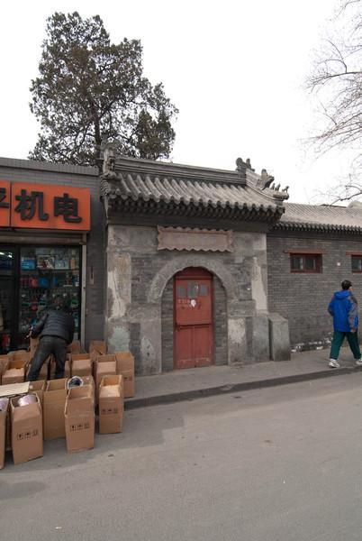 Xisi Road