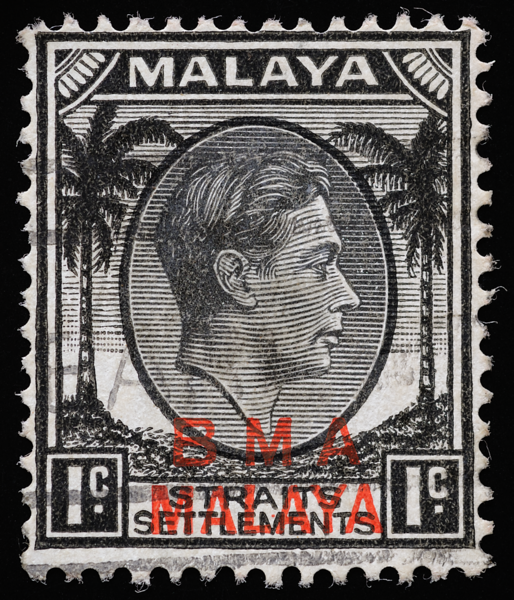 BMA MALAYA 1c with grey key plate