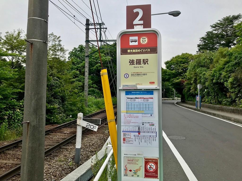 Bus Stop 2 near Gora Station.